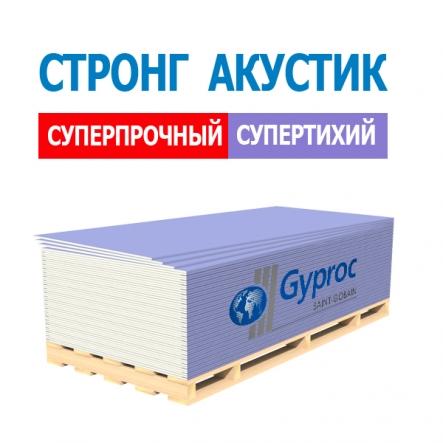 Gyproc СТРОНГ АКУСТИК гкл 3000х1200х15 мм