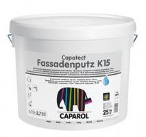 Capatect Fassadenputz /Фассаденпутц  Декоративная штукатурка на полимерной основе,   База 1_1