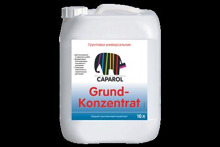 Caparol Grund-Konzentrat / Капарол Грунт-Концентрат для наружных и внутренних работ, 10л