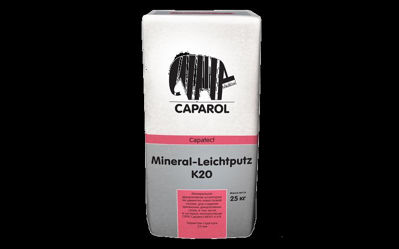 Capatect Mineral-Leichtputz K20 / Минерал Ляйхтпутц, Декоративная штукатурка на минеральной основе, 25кг