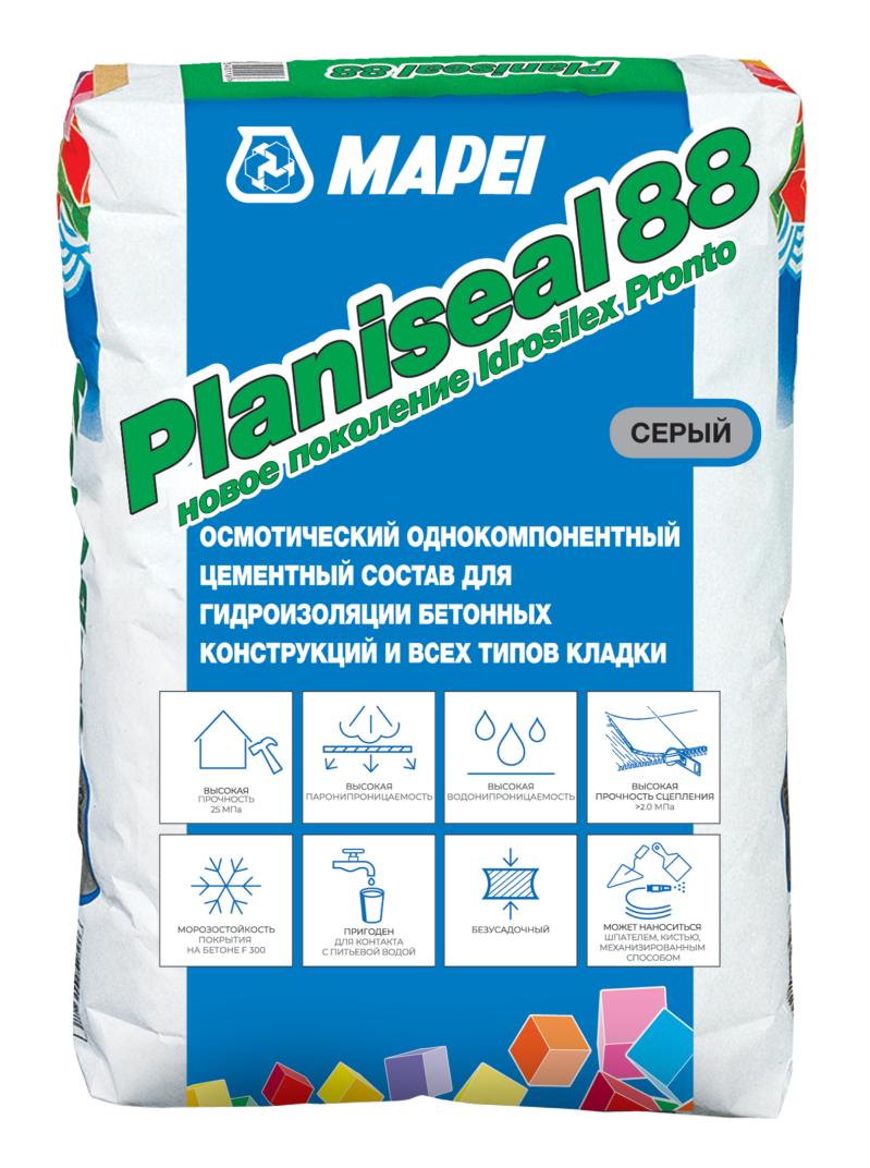 Mapei Planiseal 88 (Idrosilex Pronto) Гидроизоляция цементная обмазочная, 25 кг
