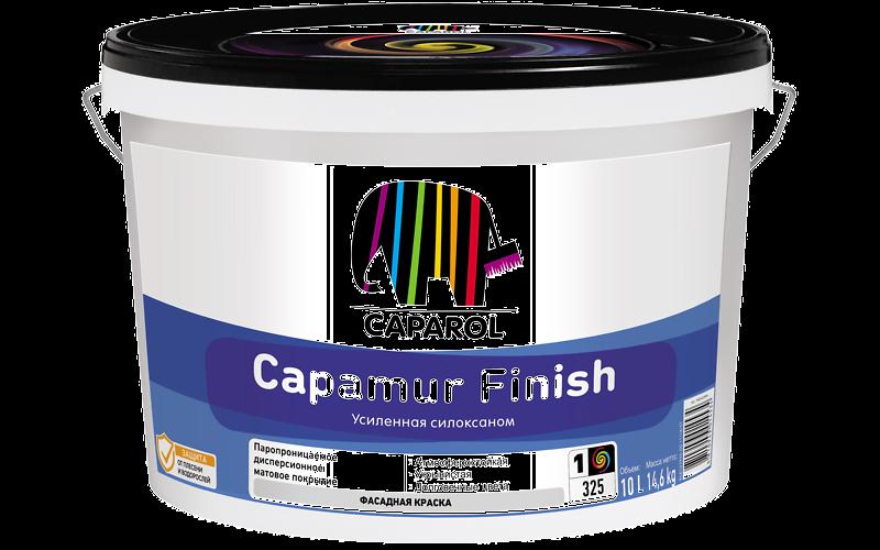 Caparol Capamur Finish / Капамур Финиш Краска водно-дисперсионная для наружных работ, 10л