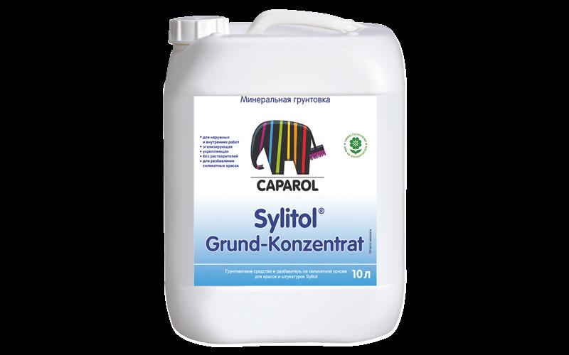 Caparol Sylitol Grund-Konzentrat / Капарол  Силитол Грунт-Концентрат Грунтовка для наружных работ, 10л