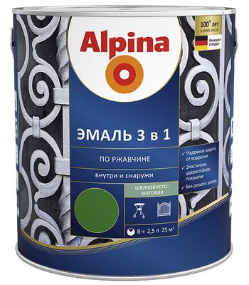Alpina Эмаль по ржавчине 3 в 1