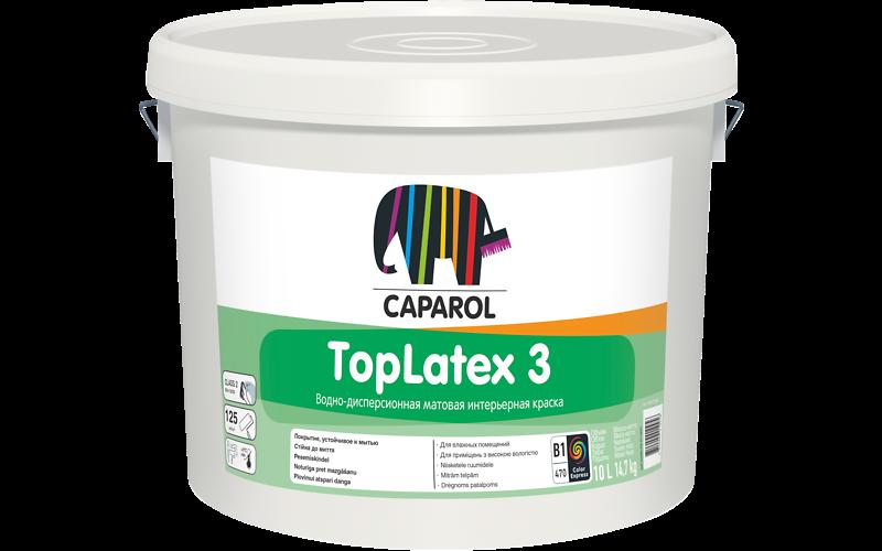 Caparol TopLatex 3 / ТопЛатекс 3 Краска матовая для внутренних работ