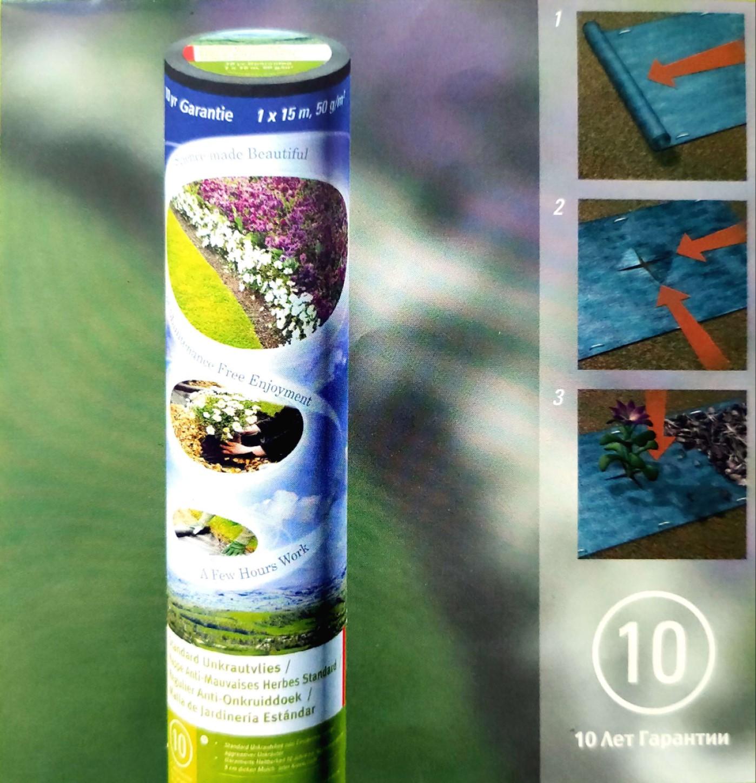 Value Weed Control Мембрана для защиты от сорняков, рулон 1*15 м