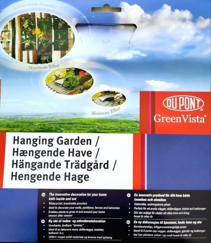 Hanging Gardens Висячий сад, 40*40 см