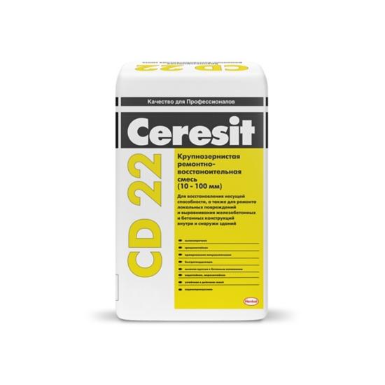 Ceresit CD 22 Ремонтная крупнозернистая смесь для ремонта бетона (толщина слоя 10-100 мм)