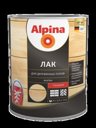 Alpina Лак для деревянных полов алкидно-уретановый