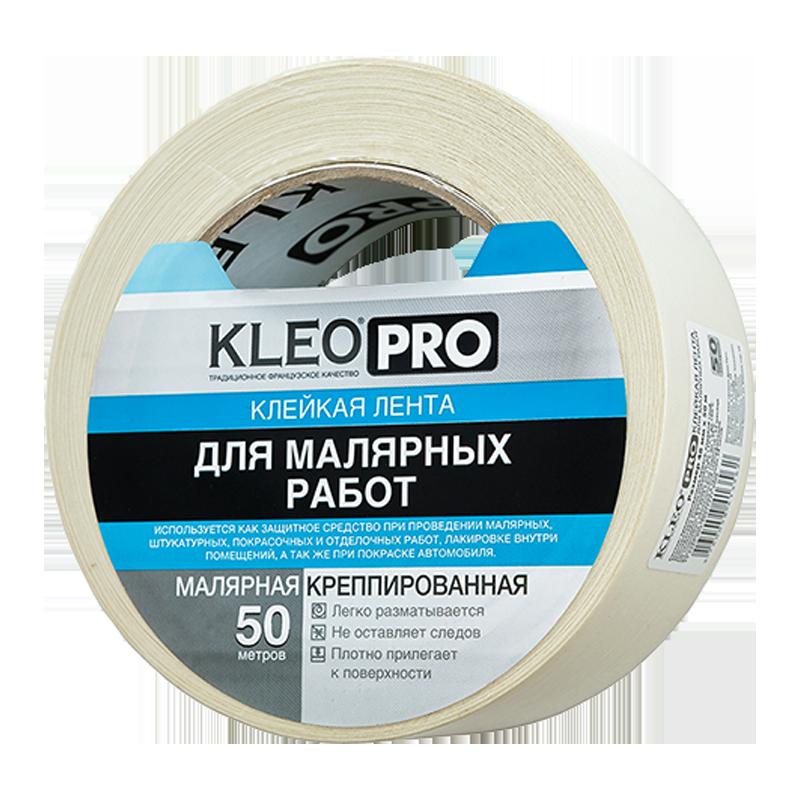 KLEO PRO Малярная креппированная клейкая лента для малярных работ, 50м